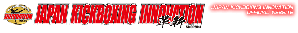 Japan Kick Boxing Innovation公式サイト